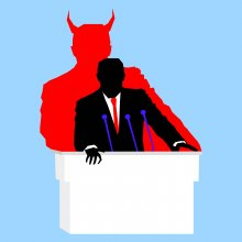 Illustration of a man in a suit and tie standing at a podium. His shadow, in read, appears to have devil horns.